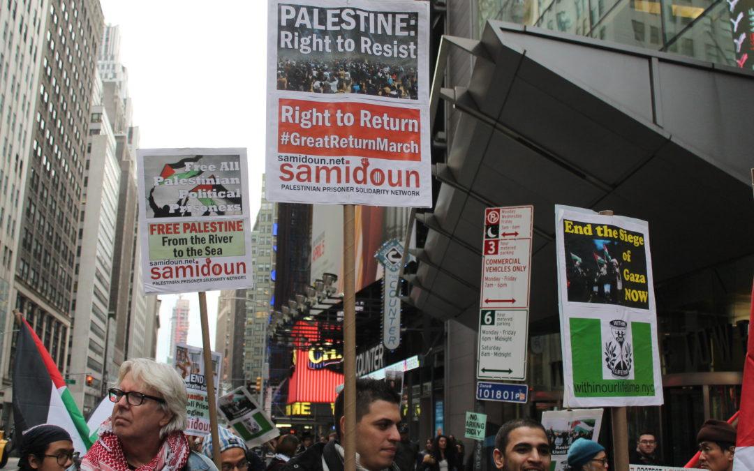 De New-York City à Toulouse : Support Gaza !