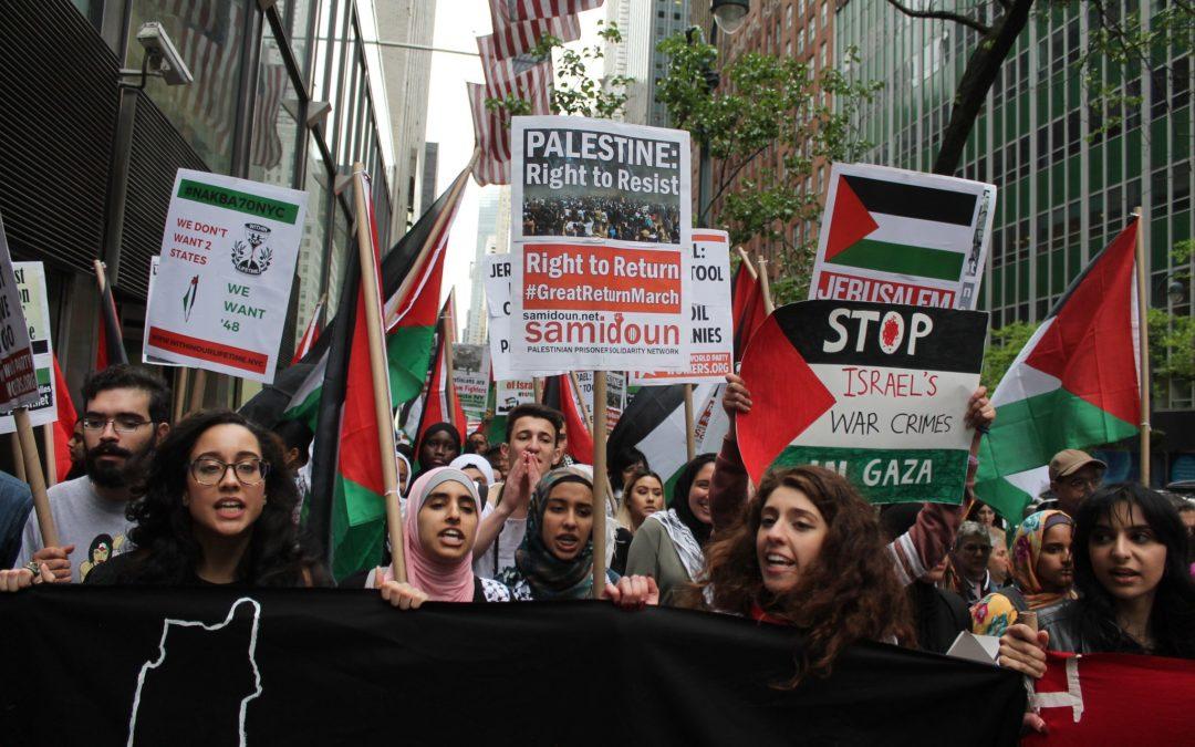 Solidarité internationale avec la Grande Marche du Retour!