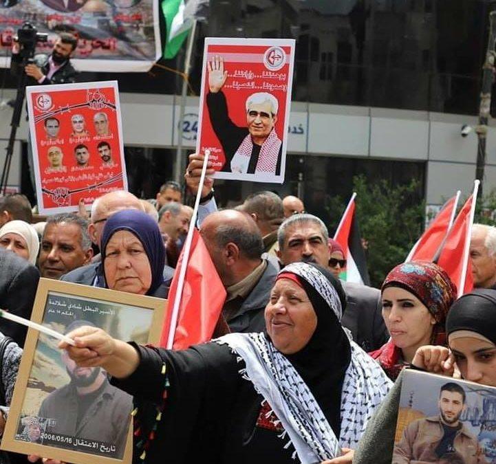 17 avril 2019 : La Journée des prisonniers Palestiniens à travers le monde
