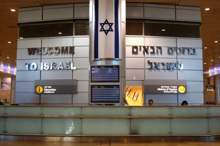 Un membre du Collectif Palestine Vaincra refusé d'entrer en Palestine occupée !