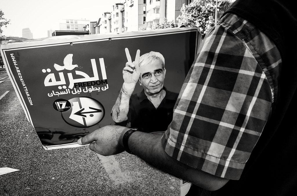 Ahmad Sa'adat : La Palestine sera libérée par le peuple et non par les élites