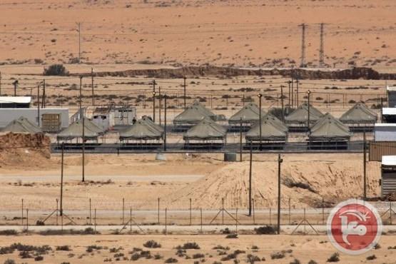 Résistance et répression des prisonniers politiques