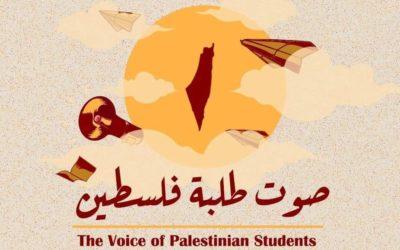 La Voix des Etudiants Palestiniens : Lève le drapeau du Retour