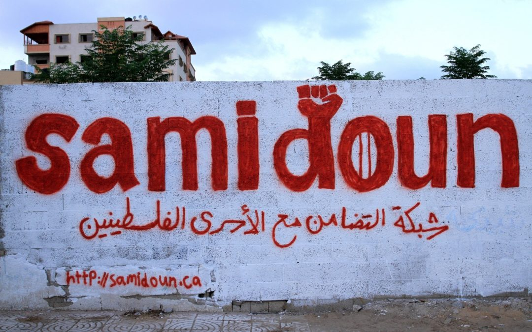 Qu'est ce que le réseau Samidoun?