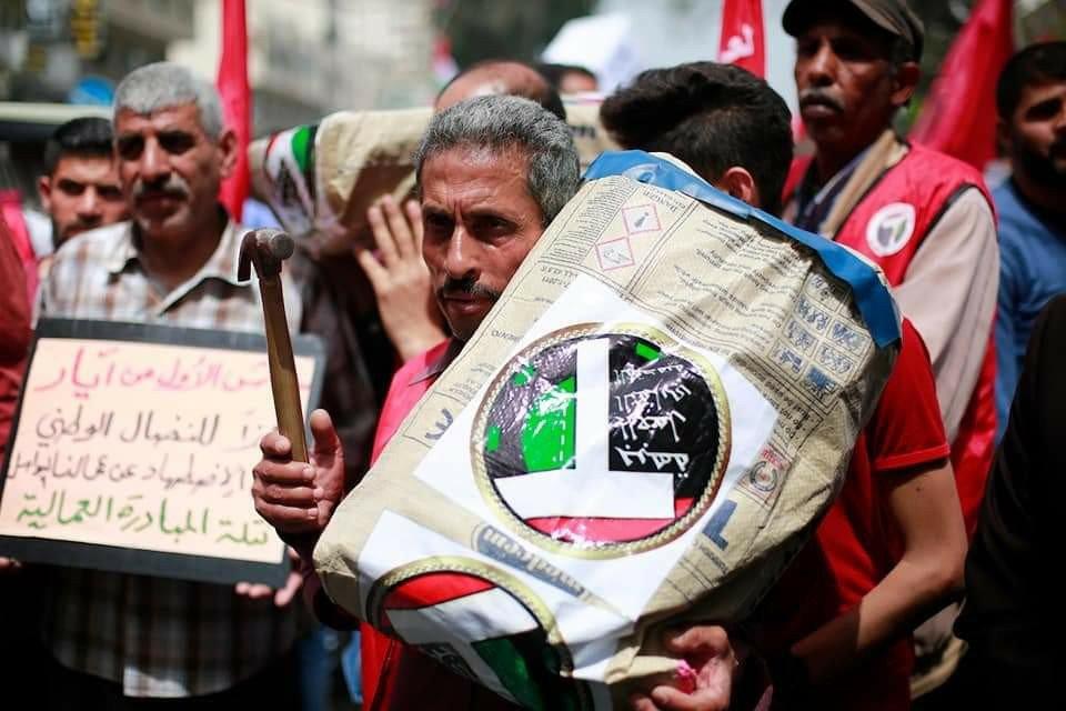 1er Mai : les prisonniers palestiniens participent à la lutte internationale des travailleurs