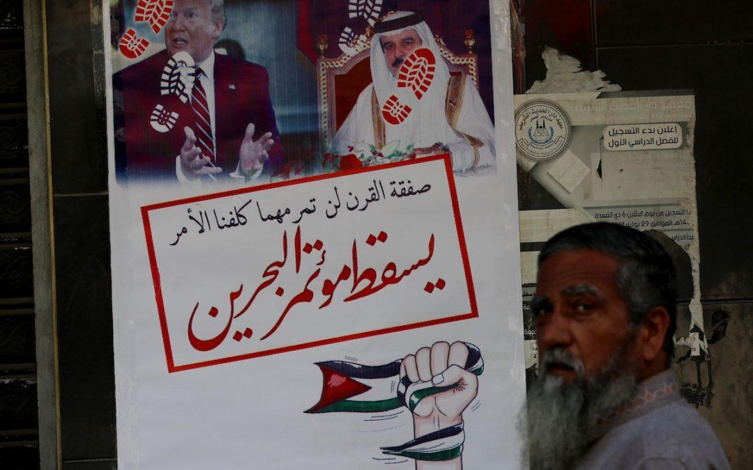 Les Palestiniens manifestent contre le lancement de la Conférence de Bahreïn