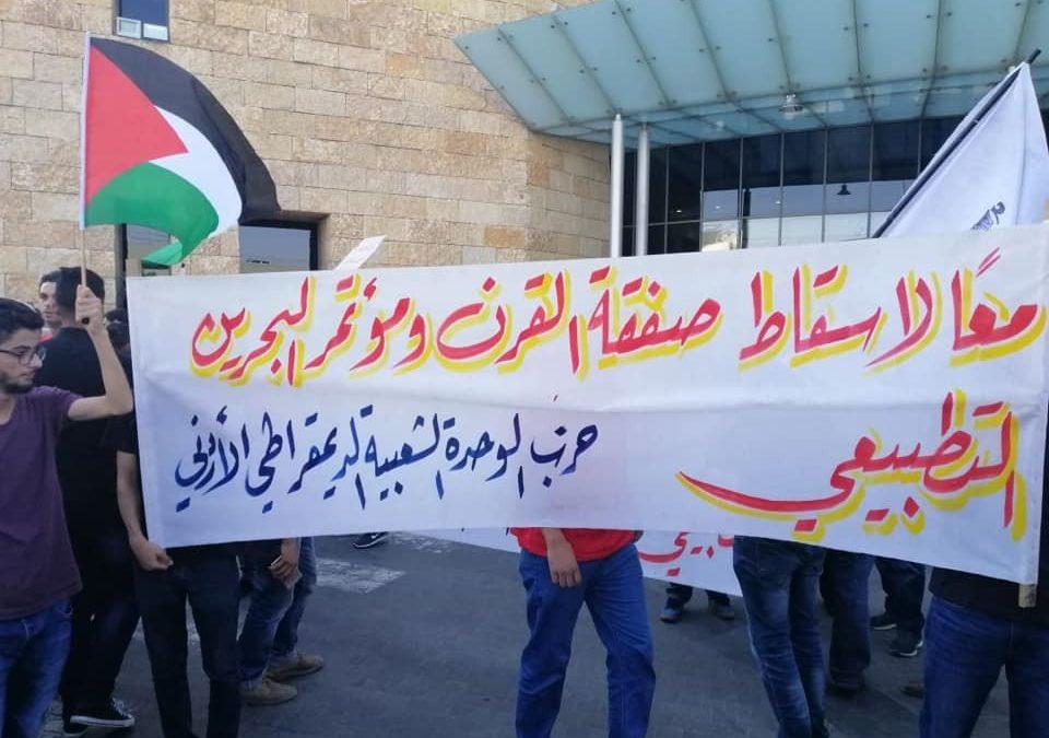 Le Monde Arabe se mobilise contre la Conférence de Bahreïn