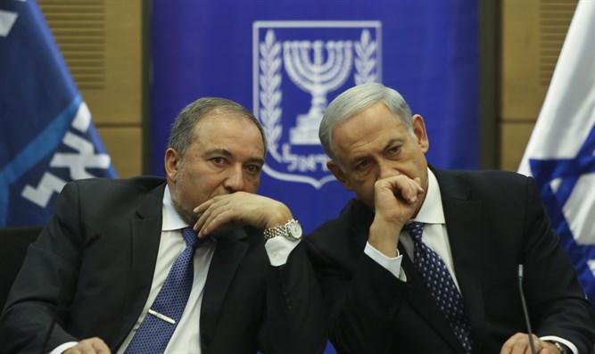 Crise politique de l'État sioniste: ses dimensions internes et son impact sur «l'accord du siècle»