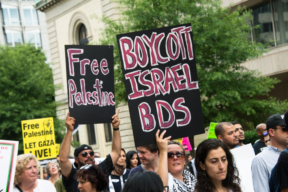 Israël cible des comptes bancaires d'organisations qui soutiennent la campagne BDS