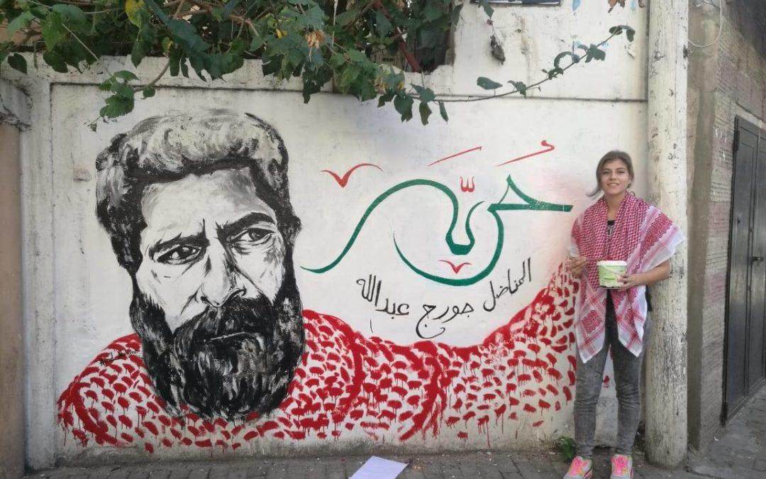 12 Juillet : meeting pour la libération de Georges Abdallah à Saïda (Liban)