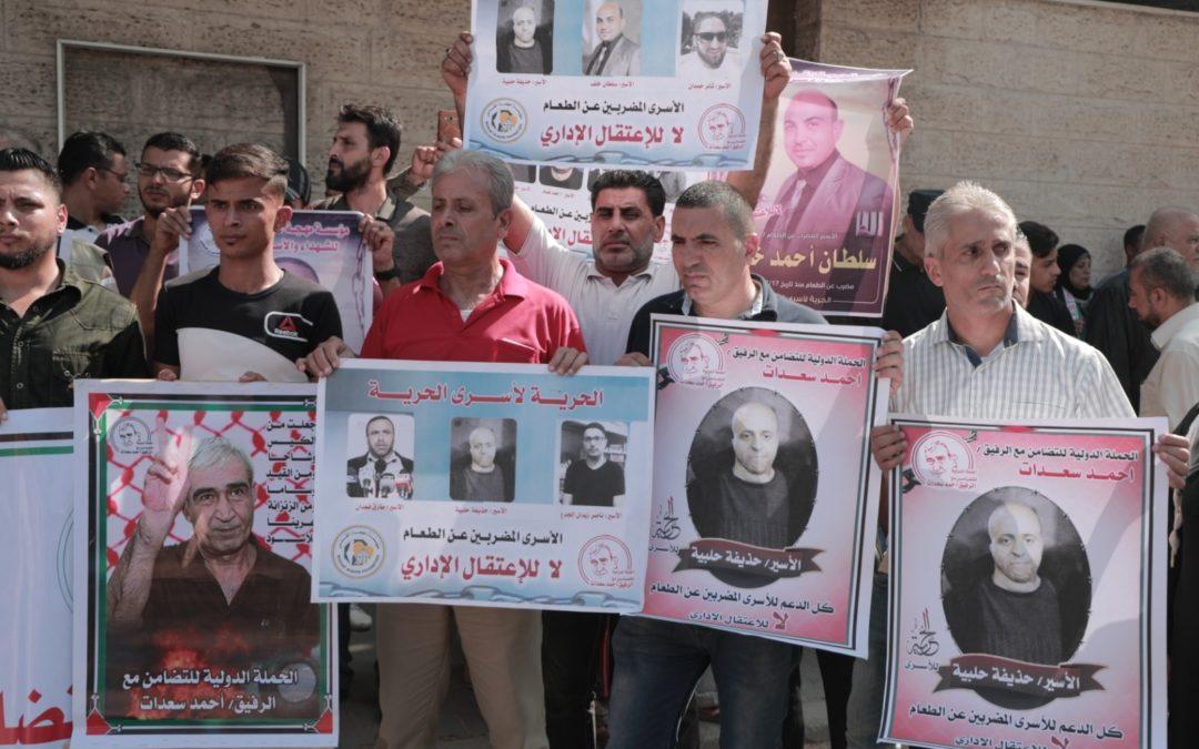 Sept prisonniers palestiniens continuent leurs grèves de la faim pour la liberté