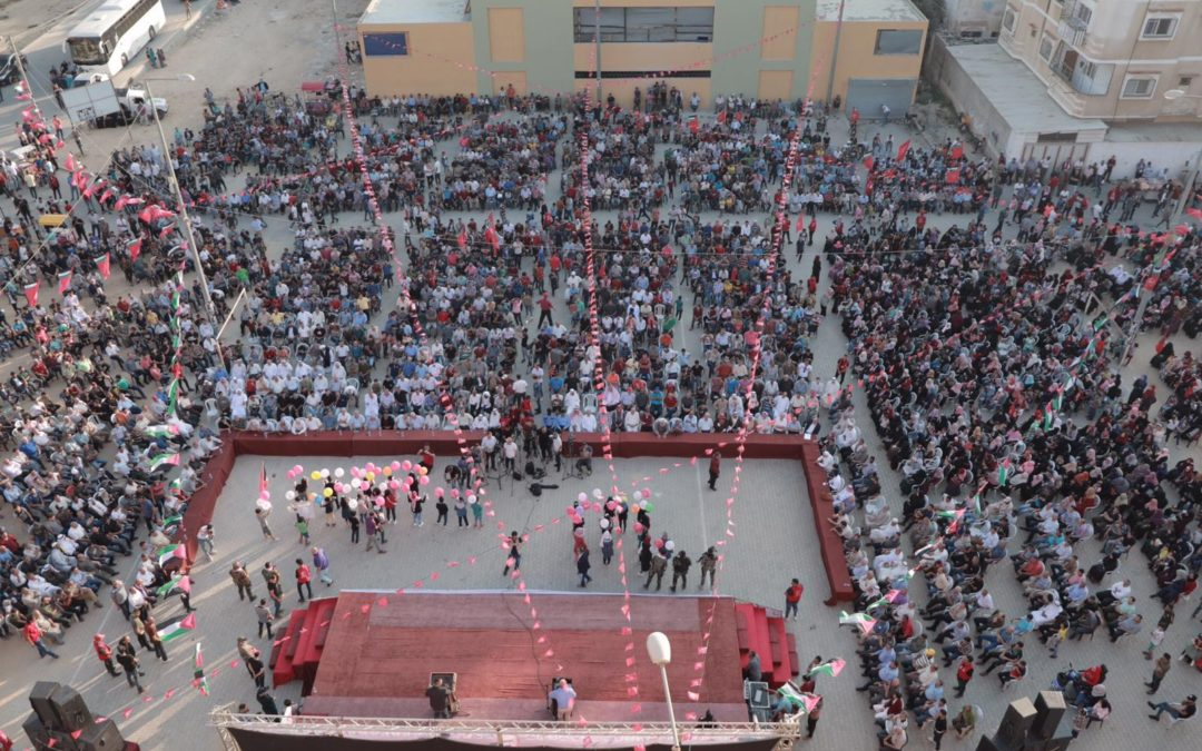 Gaza rend hommage à Abu Ali Mustapha et à tous les martyrs de la Révolution palestinienne