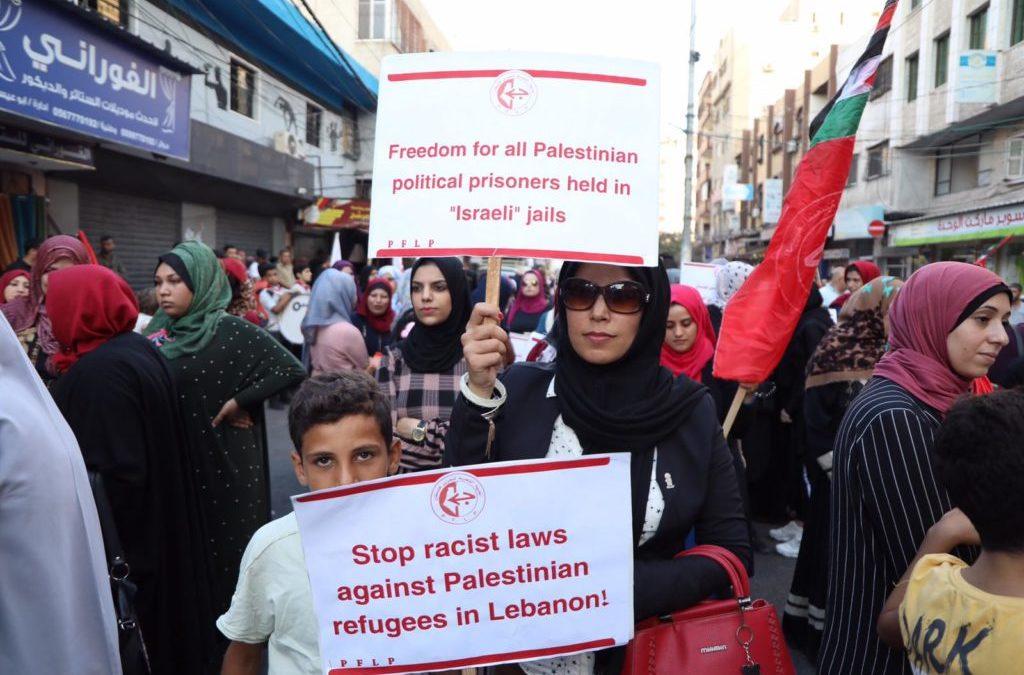Les prisonniers palestiniens et leurs soutiens appellent à la mobilisation le 22 août !