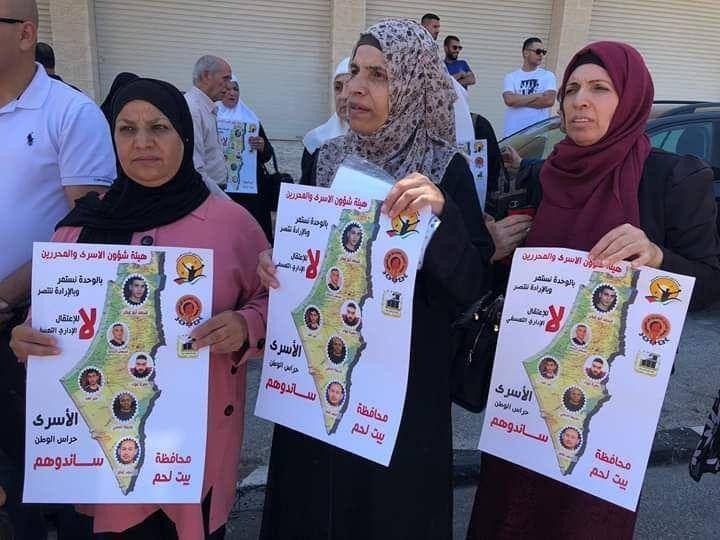 La grève de la faim des prisonniers palestiniens continue de se développer