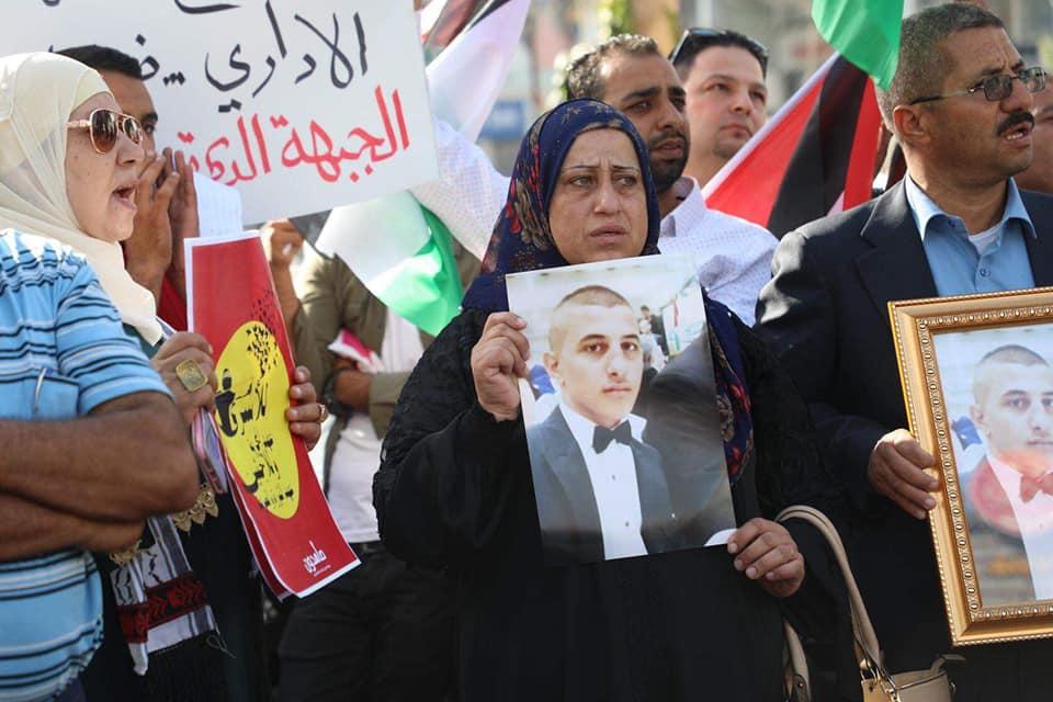 Des centaines de personnes défilent à Ramallah et à Gaza pour libérer les prisonniers palestiniens et soutenir les réfugiés palestiniens au Liban