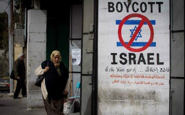 Le FPLP appelle au boycott des élections de l'occupation israélienne
