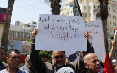 La justice israélienne légitime la détention des corps de Palestiniens