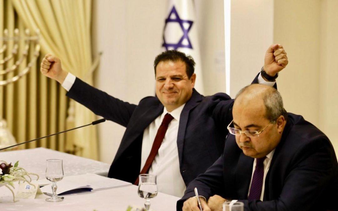 La majorité de la Liste unifiée appelle à soutenir le criminel Gantz qui se dirige vers une cohabitation avec Netanyahu