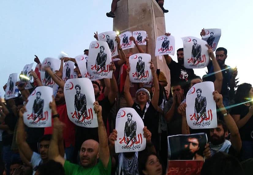 L'Intifada libanaise exige la libération de Georges Abdallah!