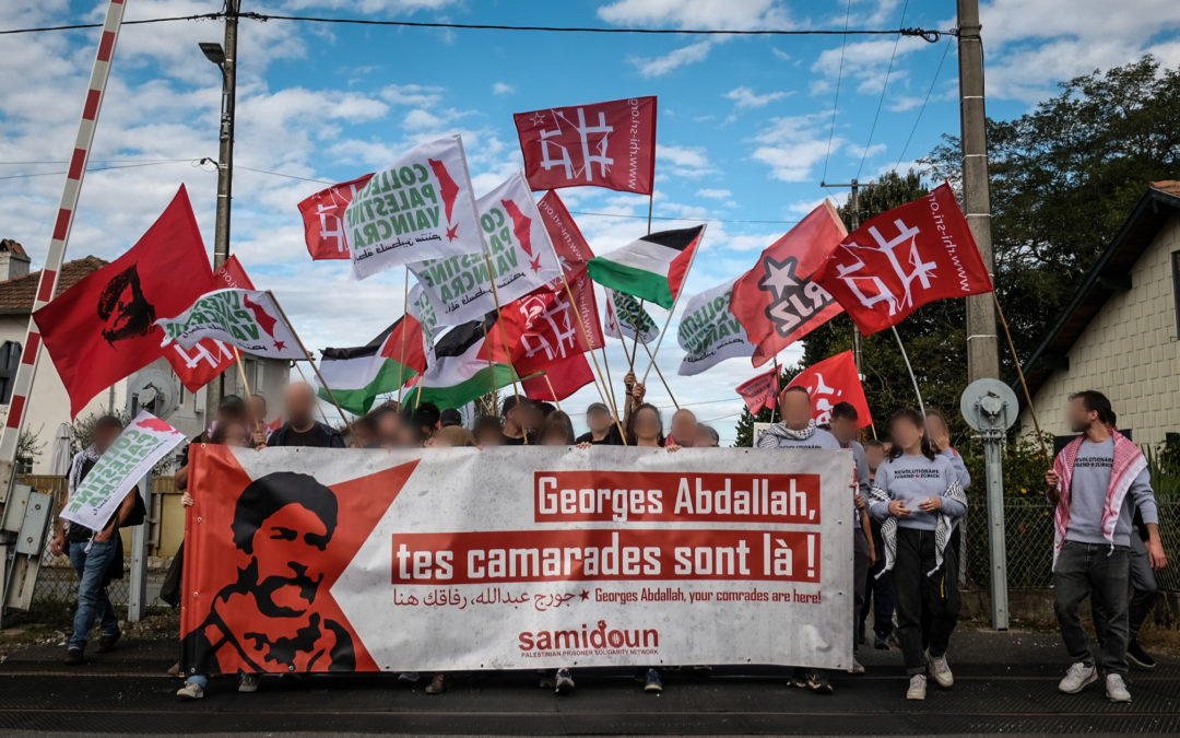 "April 09: Webinar ""Prisoner of Palestine in France, the case of Georges Abdallah"""