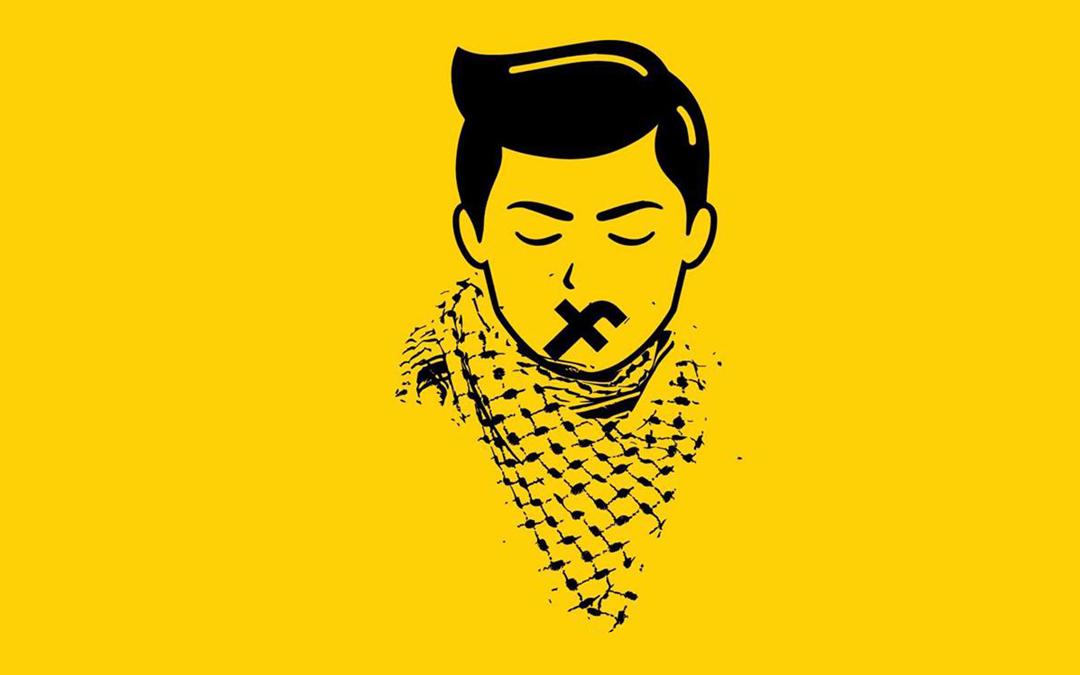 Non au cyber-harcèlement de la Brigade Juive en collaboration avec Facebook