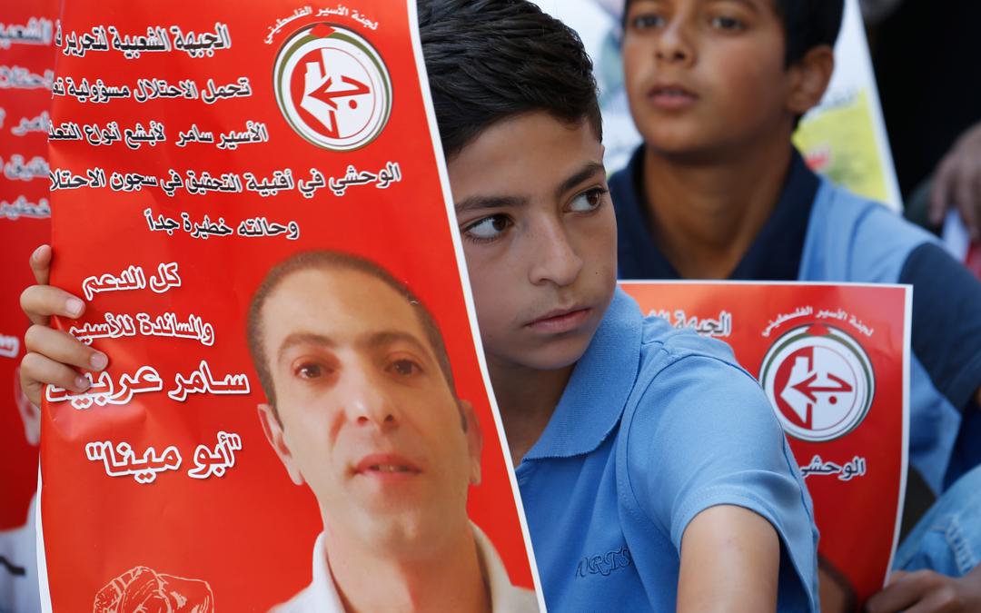 La solidarité se poursuit avec Samer Arbeed, prisonnier palestinien torturé par l'occupation israélienne