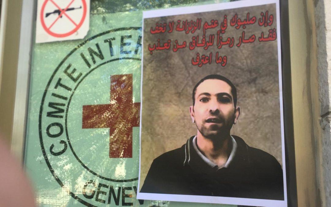 Les Palestiniens organisent un «jour de colère» après l'interrogatoire violent d'un prisonnier par le Shin Bet