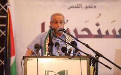 Jamil Mezher : La réponse à la position américaine est l'enterrement des Accords d'Oslo et l'escalade de la Résistance