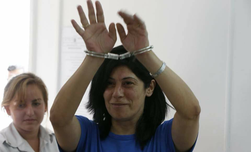 La détention de Khalida Jarrar prolongée : participons à la mobilisation internationale du 8 au 11 novembre !