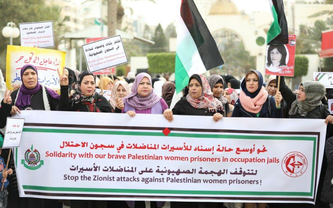 Les femmes de Gaza se rassemblent en soutien aux prisonnières palestiniennes