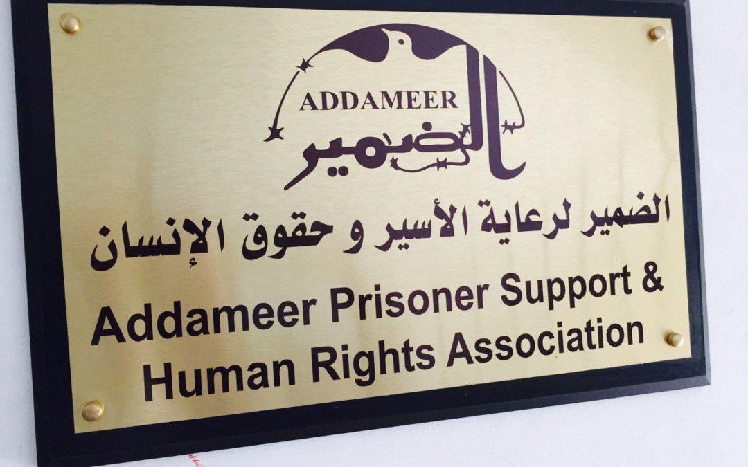 Addameer publie un rapport sur la pratique de la torture contre les prisonniers palestiniens