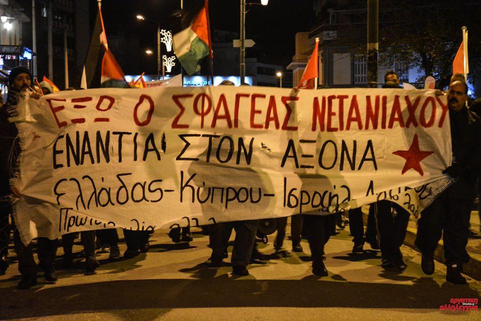 Une grande marche à Athènes confronte Netanyahu et exige la fin de l'accord sur le gazoduc Grèce-Israël