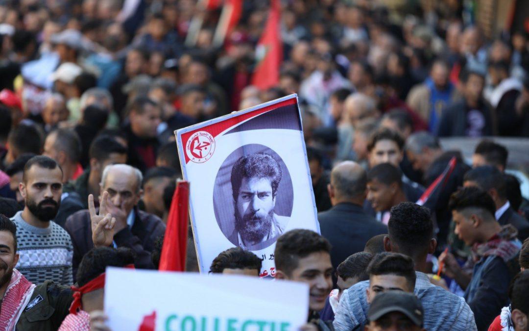 Liberté pour le Liban et pour Georges Abdallah ! Liberté pour la Palestine et pour Ahmad Sa'adat !
