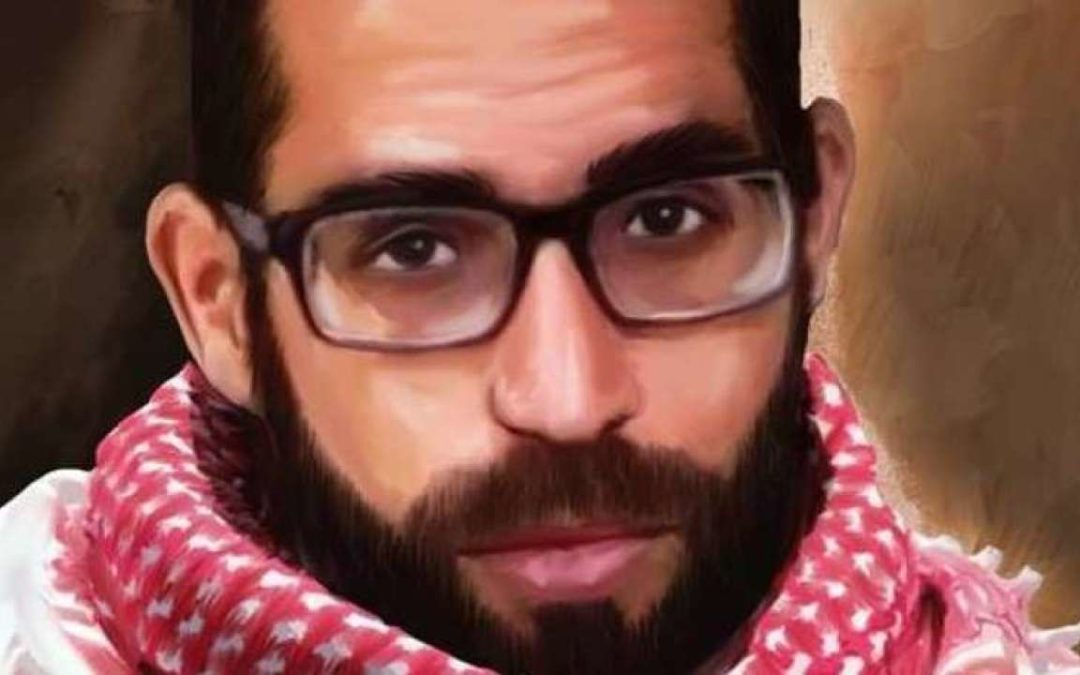 Le 6 mars 2017, l'intellectuel et révolutionnaire palestinien Basil al-Araj était assassiné