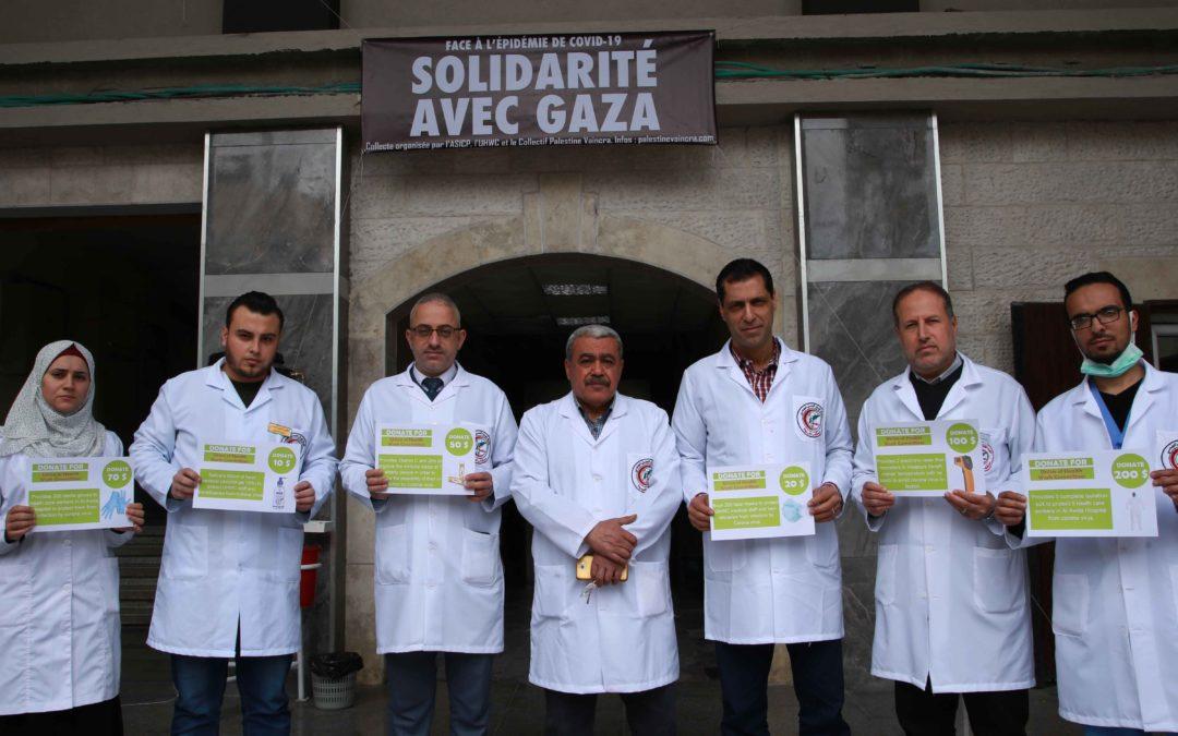 A Gaza, le personnel de l'hôpital Al-Awda appelle à intensifier la solidarité