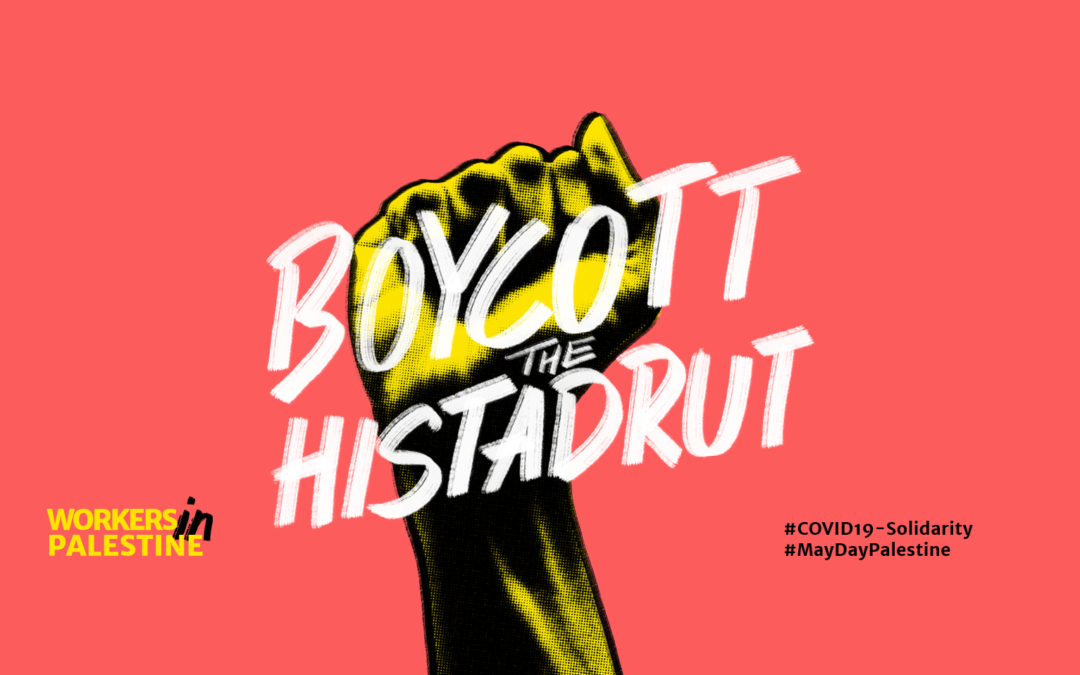 A l'occasion du 1er Mai, des syndicats palestiniens appellent au boycott de la centrale syndicale sioniste Histadrout