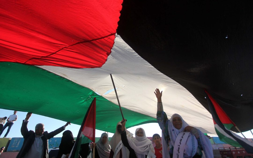 Commémorer la Nakba c'est soutenir la Résistance palestinienne !