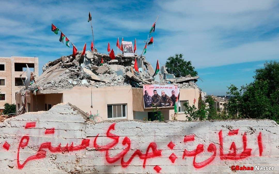 L'occupation israélienne détruit la maison familiale du prisonnier Qassam Barghouthi