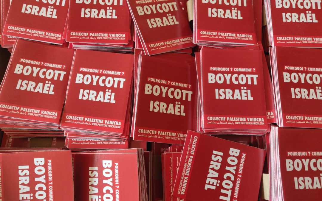 Mini-guide : « Boycott Israël : pourquoi ? Comment ? »