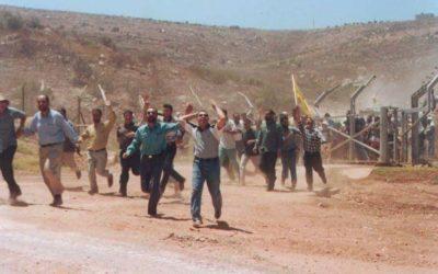 Le 25 mai, le Liban fête la « Journée de la Résistance et de la Libération »
