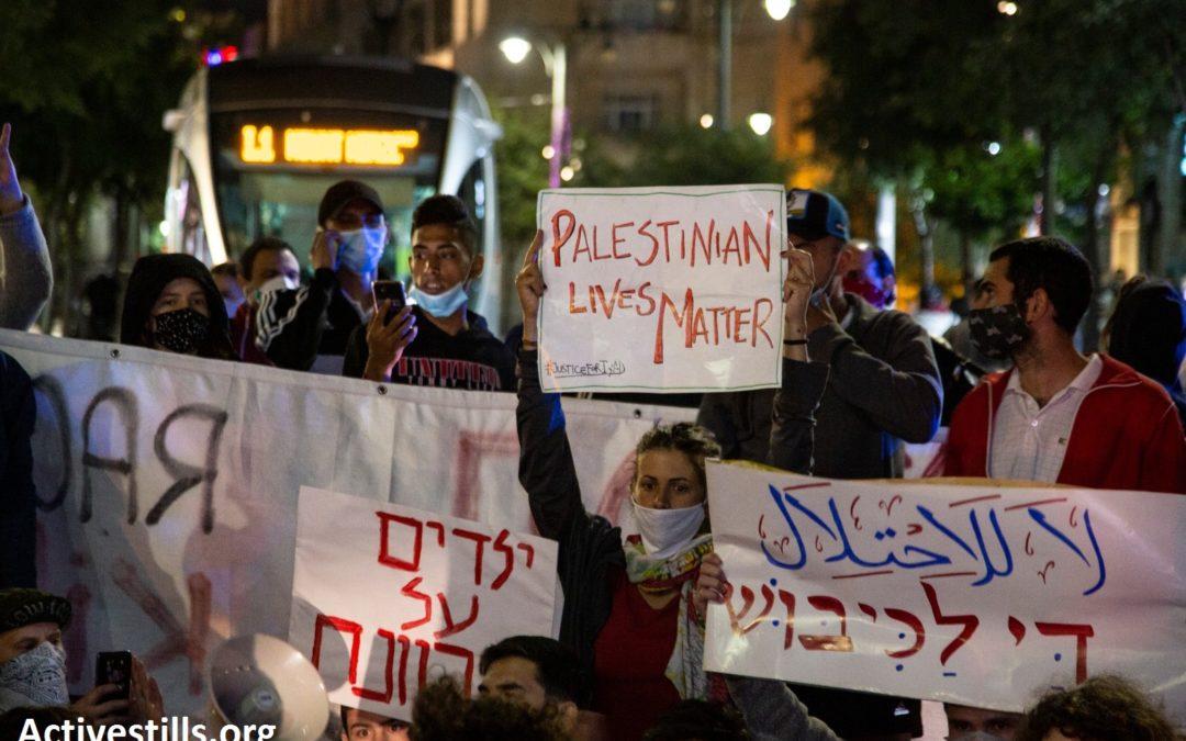 Léopold Lambert: Le colon israélien et le slogan «Palestinian Lives Matter»