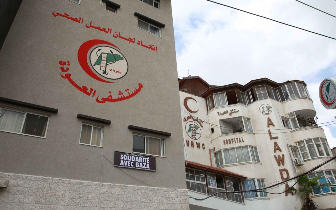 6003,40€ récoltés pour l'hôpital Al-Awda de Gaza, le personnel soignant remercie tous les donateurs !