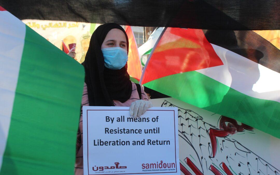 Samidoun appelle la communauté internationale à soutenir le mouvement étudiant palestinien menacé