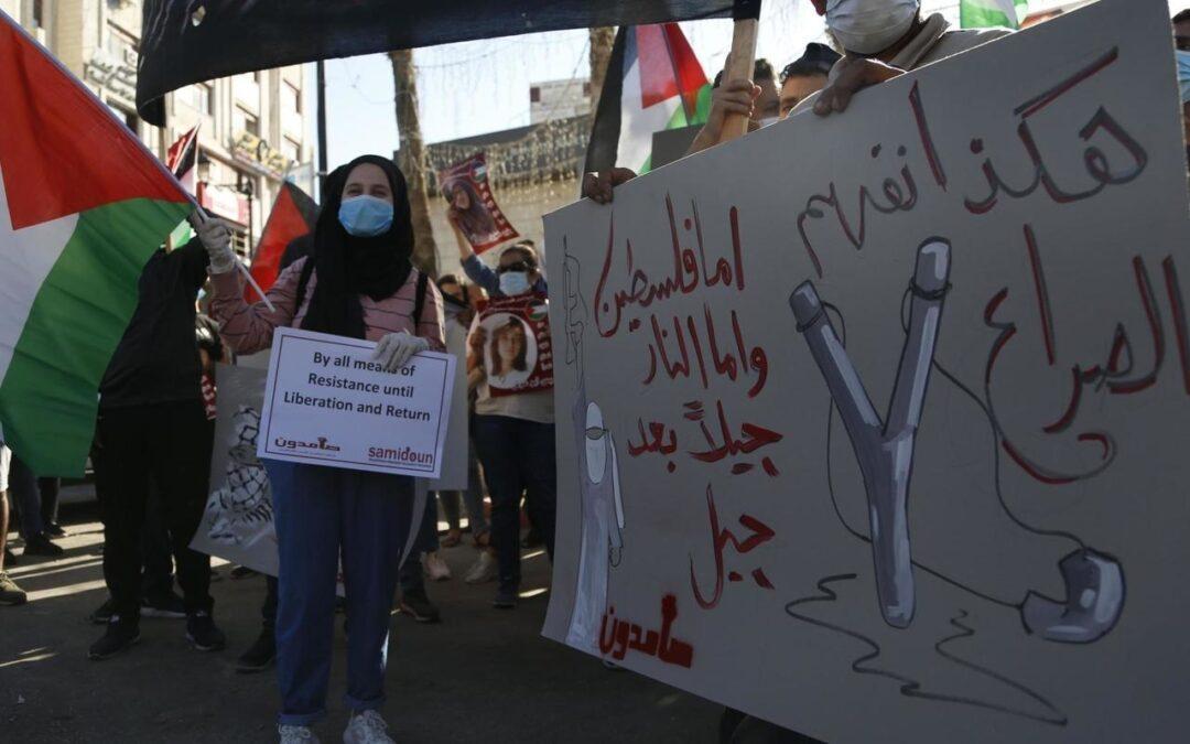 Khaled Barakat : La «solution à deux Etats» est un crime contre le peuple palestinien