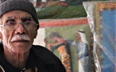 L'artiste palestinien Abdul Hay Mosallam Zarara vient de mourir