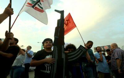 Le 16 septembre 1982, Jammoul – le Front de la résistance nationale libanaise – est fondé contre l'occupation israélienne