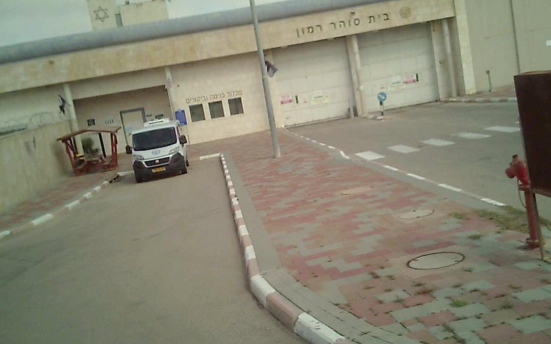Basil Faraaj: Le COVID-19 et les cycles de la torture israélienne derrière les barreaux