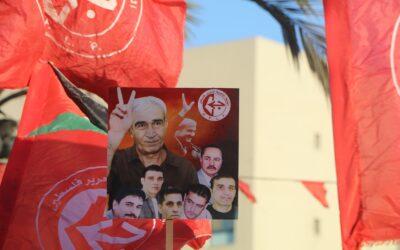 Le 17 octobre 2001, le FPLP répond coup pour coup à l'assassinat de son secrétaire général Abu Ali Mustapha