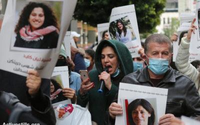 La mobilisation se développe pour la libération de Khitam Saafin et de toutes les prisonnières palestiniennes!