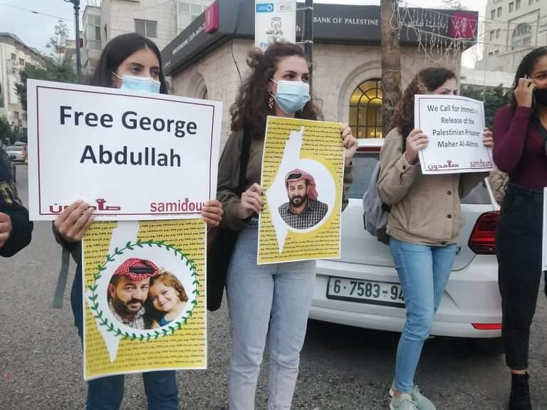 A Gaza et Ramallah, rassemblements pour la libération de Maher al-Akhras et Georges Abdallah